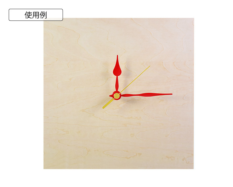 時計針 レッドアロー2