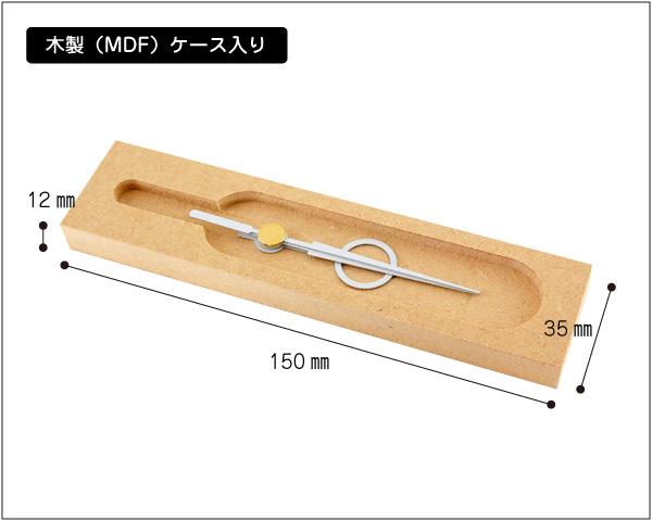 時計針 剣先 丸 (白)